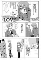 secret LOVE(単話)