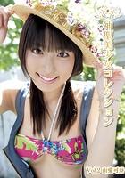 神聖美少女コレクション Vol.2 由愛可奈 b533amxig00008のパッケージ画像