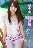 美少女、初体験。 桃瀬れもん b533amxig00188のパッケージ画像