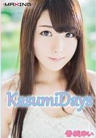 KasumiDays 香純ゆい