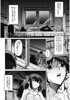 オトメドリ(単話)