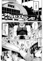 ネトラセエトランゼ(単話)