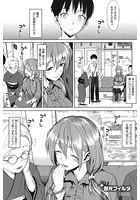 蛍光フィルタ(単話)
