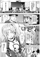 3>1(単話)
