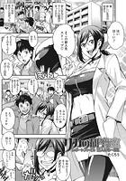 リカの研究室レポートファイル超人にな〜るX(単話)
