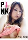 吉沢明歩写真集 PINK!!INNOCENT JOURNEY