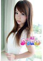 【S-cute】Ai #1
