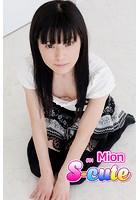 【S-cute】Mion #1 b572amlkw00406のパッケージ画像