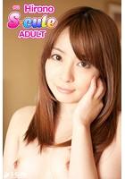 【S-cute】Hirono #2 ADULT