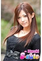【S-cute】Haruki #2