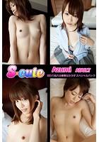 【S-cute】Azumi ADULT 交わり乱れる華奢なカラダ スペシャルパック b572amlkw00708のパッケージ画像