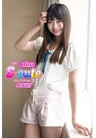 【S-cute】Arina #3 カワイイお口でご奉仕 ADULT