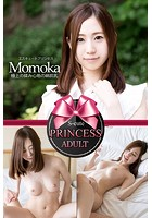 【S-cute】プリンセス Momoka 極上の揉み心地の絹肌乳 ADULT b572amlkw01118のパッケージ画像