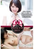 【S-cute】プリンセス RARA 快感に揺れる美巨乳 ADULT