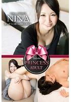 【S-cute】プリンセス NINA 楽しそうに感じる陽気な美少女 ADULT