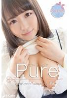 【S-cute】ピュア Ai とびきりカワイイ巨乳美少女 adult
