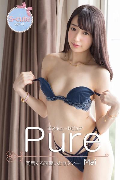 【S-cute】ピュア Mai 同居する可愛いとセクシー adult