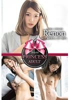 【S-cute】プリンセス Renon 感じて震えるスレンダーボディ ADULT