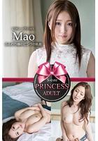 【S-cute】プリンセス Mao ふんわり娘のピンクの乳首 ADULT