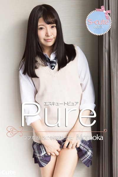 【S-cute】ピュア Momoka ウブな反応の制服美少女 adult