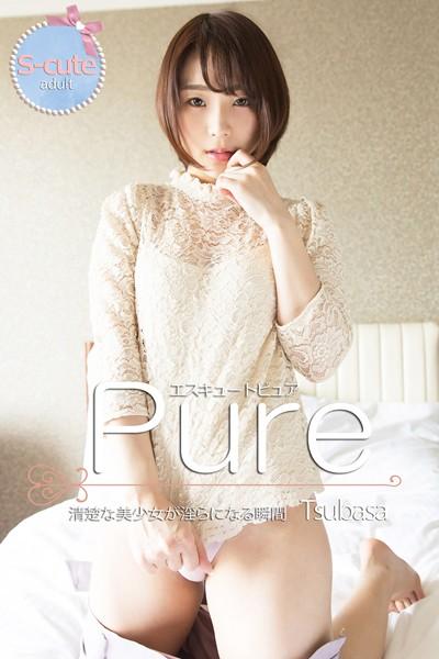 【S-cute】ピュア Tsubasa 清楚な美少女が淫らになる瞬間 adult
