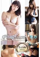 【S-cute】プラチナ 色っぽいお姉さんの柔肌を味わうセックス adult b572amlkw01777のパッケージ画像
