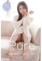 【S-cute】ピュア Rika 物憂げな表情がそそる美少女 adult b572amlkw01853のパッケージ画像