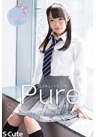 【S-cute】ピュア Azusa まだエッチに不慣れな清純美少女 adult b572amlkw01876のパッケージ画像