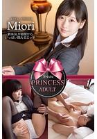 【S-cute】プリンセス Miori 新米OLが昼間からいっぱい悶えるエッチ ADULT b572amlkw01886のパッケージ画像