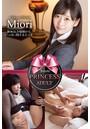 【S-cute】プリンセス Miori 新米OLが昼間からいっぱい悶えるエッチ ADULT