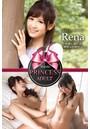 【S-cute】プリンセス Rena 快感に濡れる清楚なお姉さん ADULT
