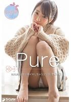 【S-cute】ピュア Hana 妹系美少女が膣イキしちゃうエッチ美少女 adult b572amlkw01930のパッケージ画像