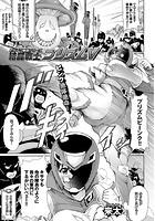 結晶戦士 プリズムV(単話) b579abbl00122のパッケージ画像