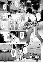 Sower of Temptation(単話)