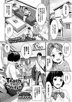 Teach two candies(単話)