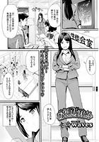 Double Wish(単話)