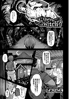 Is there a witch?(単話)