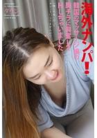 海外ナンパ!韓国のマッサージ嬢の胸チラに興奮してHしちゃいました。 タウン 写真集 b581aofsc00052のパッケージ画像