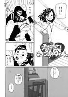 大好きお兄ちゃん(単話)