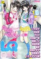 LQ Vol.008