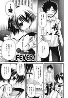 弥侑FEVER!(単話)