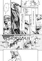 ASKARIAN(単話)