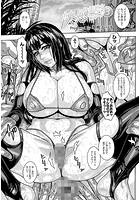 快感美熟女マッサージ(単話) b611asija00007のパッケージ画像