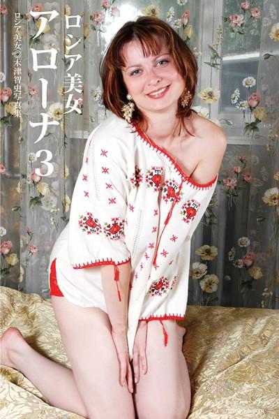 ロシア美女 アローナ 3