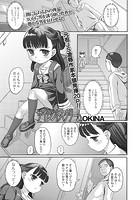 サイレントスクリーム(単話)