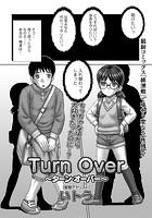 Turn Over 〜ターン・オーバー〜
