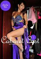 Cabaret Cast 1 キャバクラのロッカー b651atetu00029のパッケージ画像