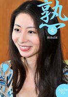 熟女 Miku34 b651atetu00031のパッケージ画像