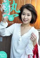 熟女 Saki30 b651atetu00034のパッケージ画像