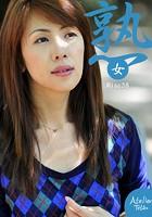 熟女 Misa38 b651atetu00038のパッケージ画像